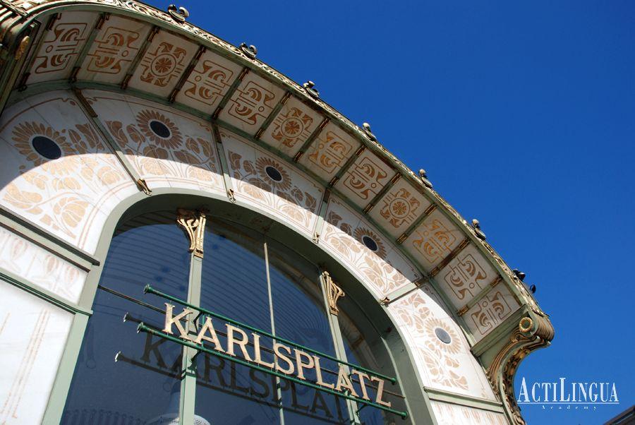 Изучение немецкого языка в Австрии